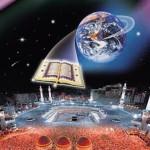 القرآن حجۃ لک أو علیک