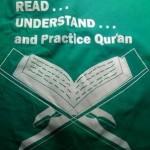 میرا مطالعہ قرآن