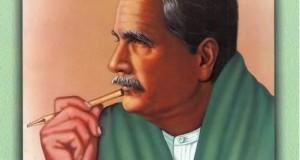 عالم اسلام کا موجودہ بحران اور فکر اقبال کی اہمیت