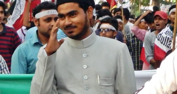 مسلم یونیورسٹی اسٹوڈنٹس یونین سڈنس سے عزام تک