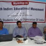 نارتھ انڈیا ایجوکیشن موومنٹ کے تحت مہادھیویشن ۲۰۱۴ کا انعقاد