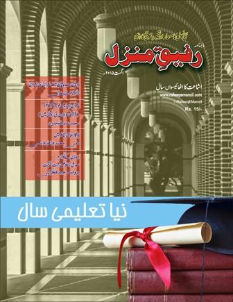 Read Flipping Book Online