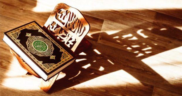 قرآنی ضابطہ حیات ۔ حصہ دوم