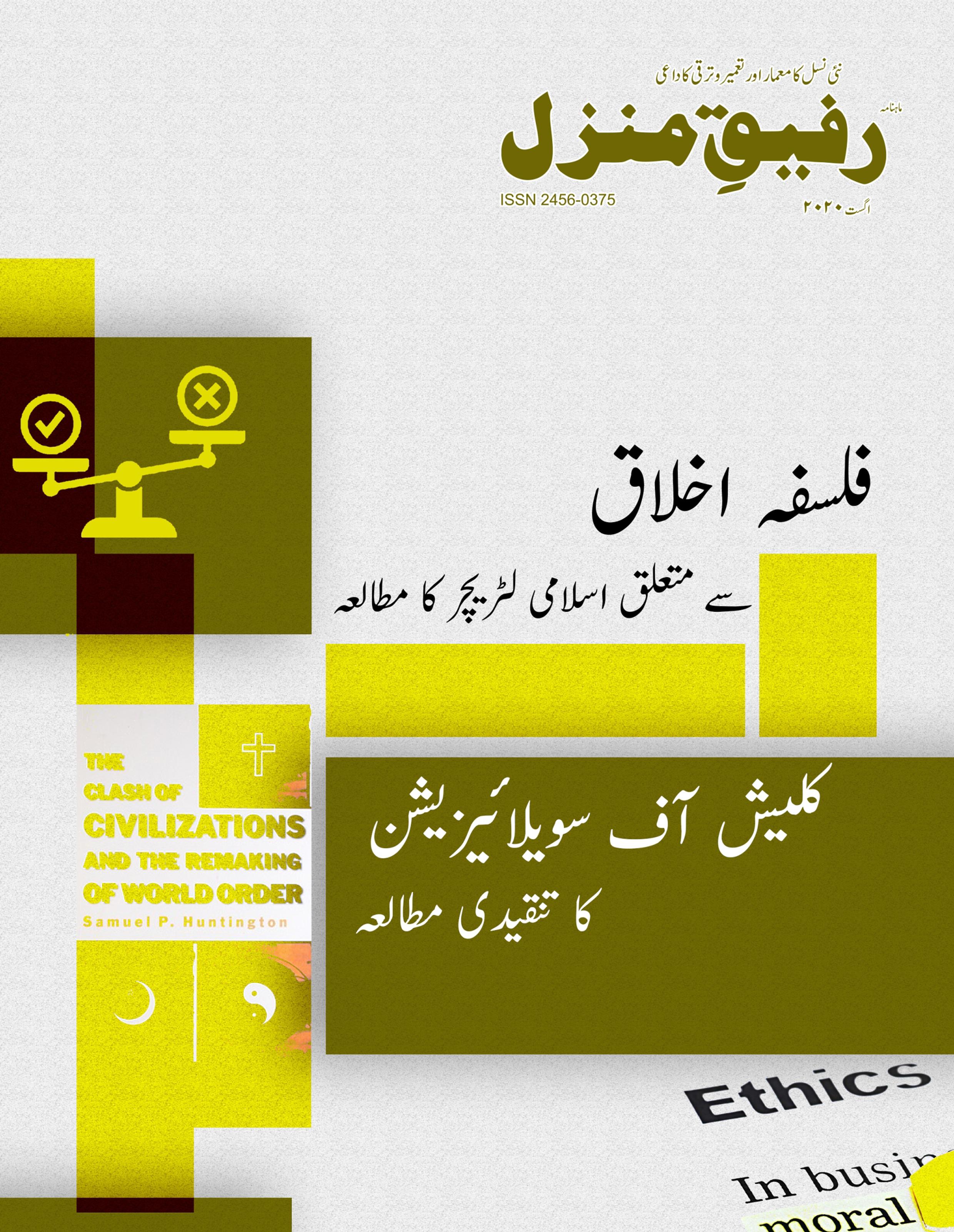 Read  Book  Online